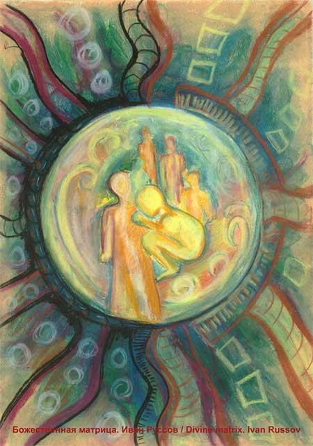 лечащие картины, healing pictures