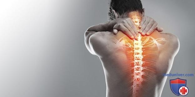 Как остановить остеохондроз и избавиться от грыжи?